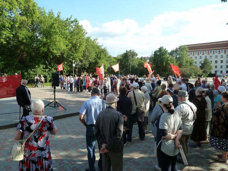 Митинг 7 июля 2019 г. в Тюмени за отмену антинародных реформ.