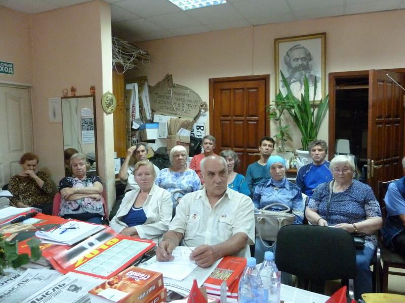 Пленум Тюменского обкома РКРП-КПСС