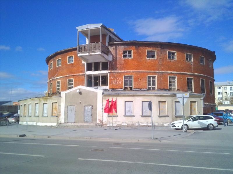 Круглая общественная баня в Тюмени