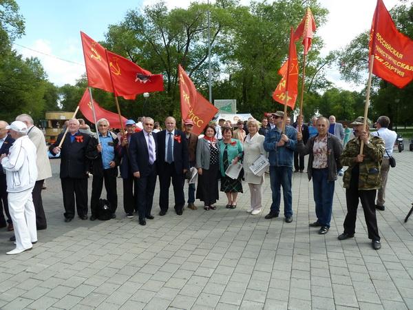 100-летие Тюменского комсомола в Комсомольском сквере 24 августа 2019 г.