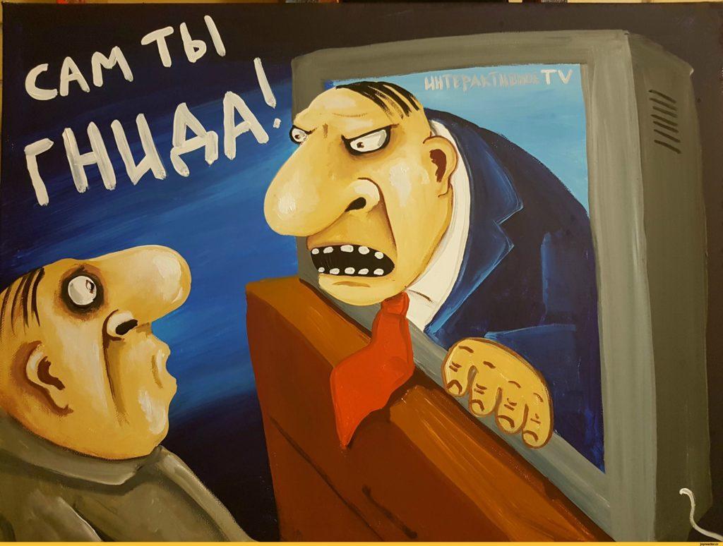 КПРФ и Единая Россия, чиновники
