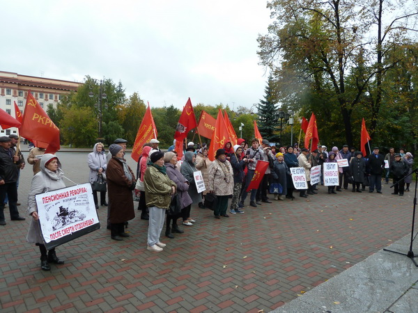 Митинг 22 сентября 2019 г. против антинародных реформ и отмены 8-часового рабочего дня, а также в память об указе Ельцина №1400.