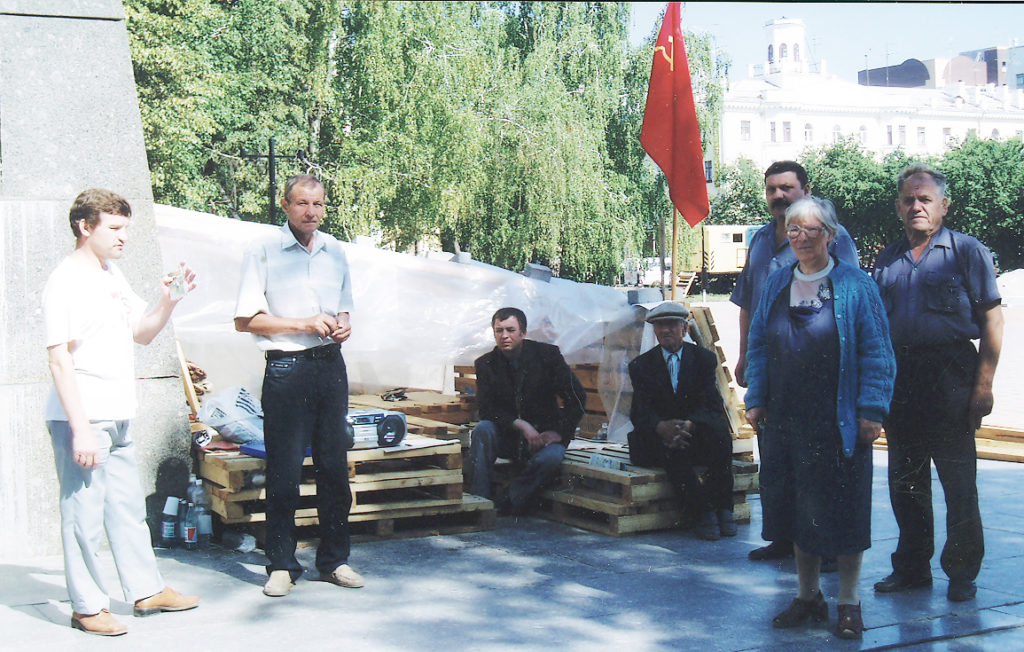 Защита коммунистами РКРП памятника В.И. Ленину от переноса в Тюмени в 2004 году.