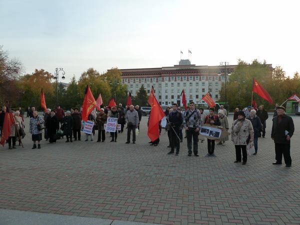 Митинг 4 октября 2019 г. в Тюмени
