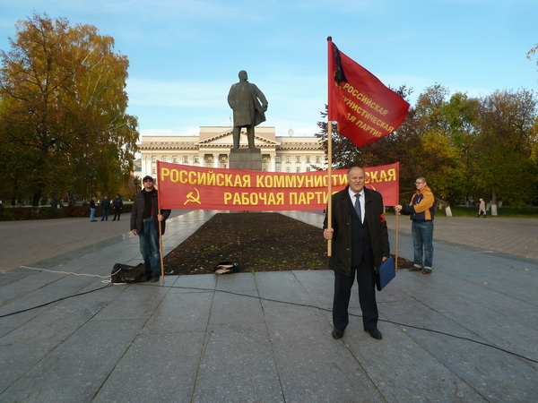 А.К. Черепанов, первый секретарь Тюменского обкома РКРП-КПСС
