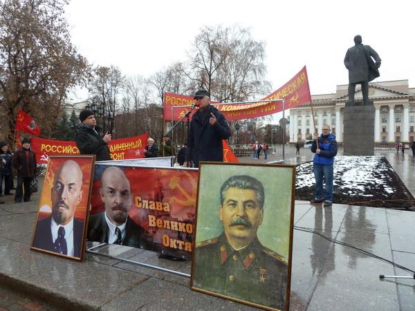 Демонстрация и митинг РКРП-КПСС и КПРФ 7 ноября 2019 г. в Тюмени в честь 102-й годовщины Великой Октябрьской социалистической революции