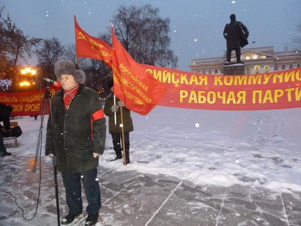 Митинг в Тюмени в честь 140-летия со дня рождения И.В. Сталина