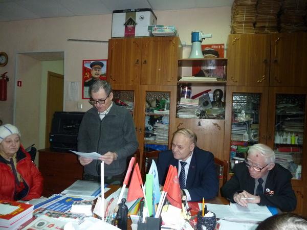 Третья сессия Тюменского областного общественного Совета народных депутатов