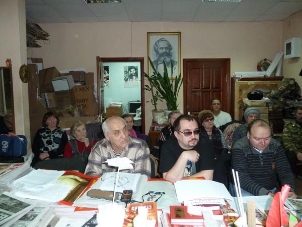 Состоялся Пленум Тюменского обкома РКРП-КПСС