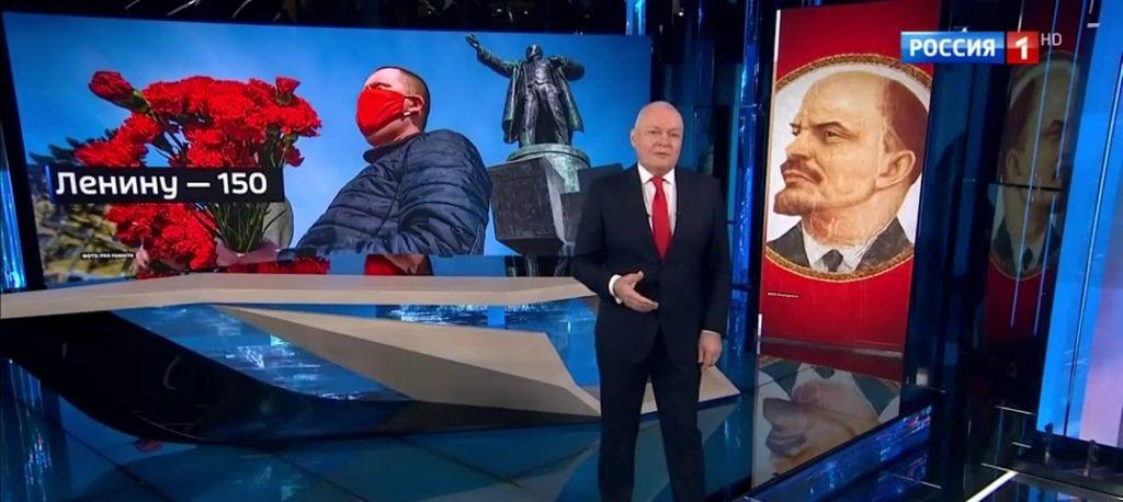 Киселев про Ленина и Краснова в эфире Россия-1