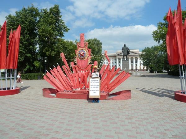 Пикеты с требованием зарегистрировать А.К. Черепанова кандидатом в депутаты областной Думы