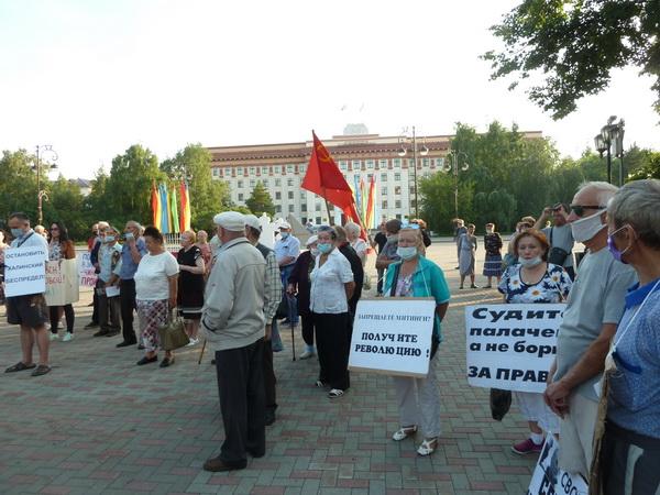 Собрание жителей Тюмени 31 июля 2020 г. на Центральной площади Тюмени